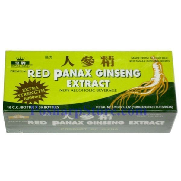 Asian ginsing extract