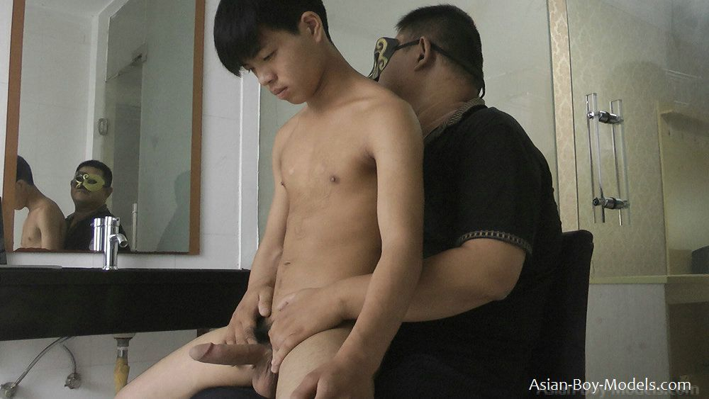 Asian straight dick