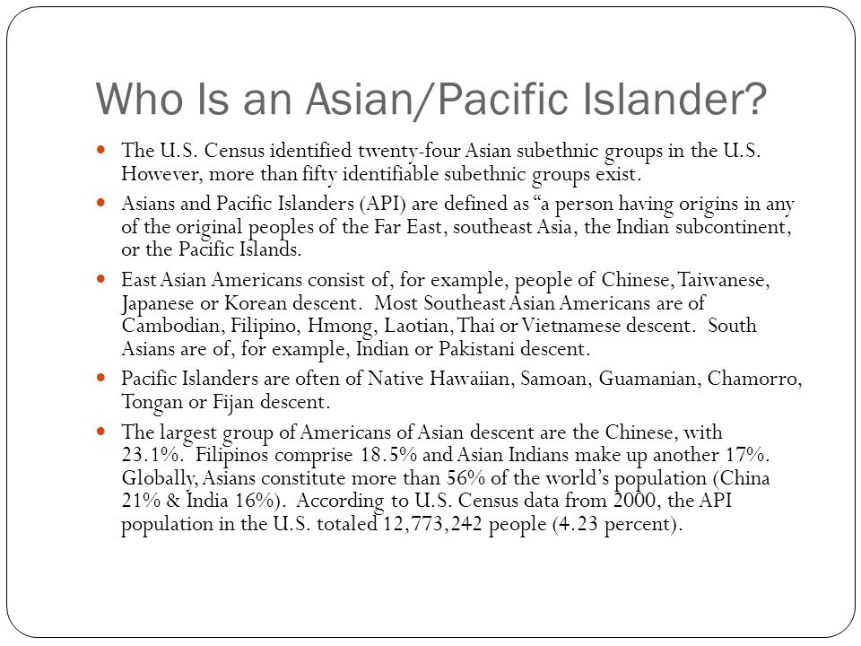 Asian pacific islander definition